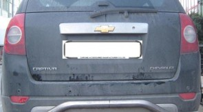 CAPTIVA_REAR_GUARD_BANDED_1.JPG