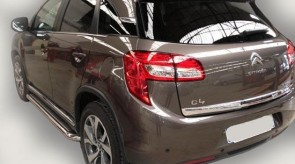 citroen_c4_side_step_moonpart_.jpg