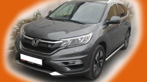 honda_cr_v_2015_side_step_tubular.jpg