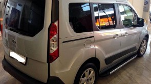 ford_tourneo_courier_tampstep_78141759_1024x576.jpg